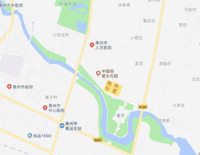 禹州市创业投资有限公司6311万拍得颍北大道北侧土地