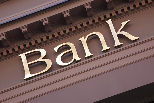 自打包商银行倒地,再到全国首例农村商业银行散伙,民营银行在存