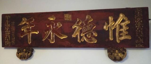 谭知凡-工艺美术大师-紫陶四老之一 紫陶介绍-第3张