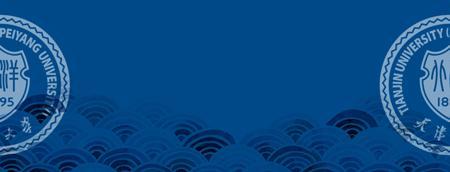 霍宝锋主任应邀出席第八届腾讯商学院发展论坛并作主题报告