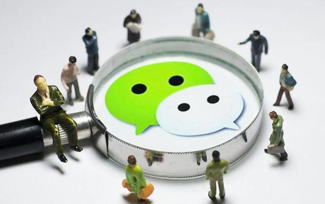微信群新规已确认,触碰这6条红线的用户将被封号!马化腾真出手了-微信群群发布-iqzg.com