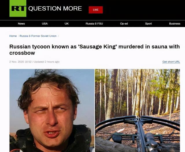 """胸口中箭伤重不治!俄罗斯""""香肠大王""""在桑拿房遇害 全球新闻风头榜 第1张"""