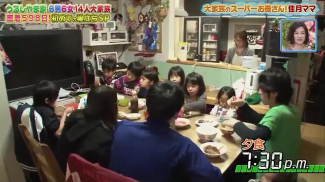 日本妈妈结婚24年生12个娃,承包家务还上班…到底图什么?-第9张