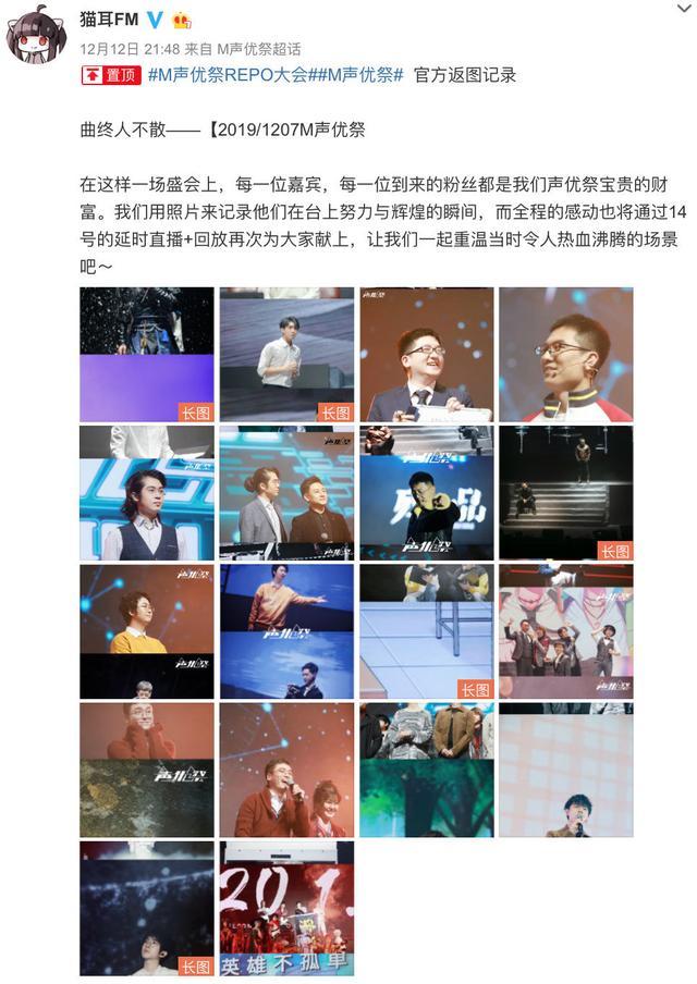 """中国配音行业,怎么几乎都是男声优在""""营业""""? 声优 ACG资讯 第2张"""