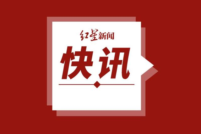 河北省已确诊本土病例127例,尚在观察无症状感染者183例