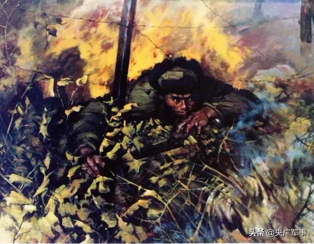 文物中的抗美援朝丨志愿军一级英雄邱少云牺牲后荣获的锦旗-第3张