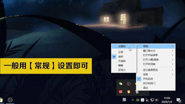 Windows上必备的7个国产小众软件,每一个都是良心推荐插图5