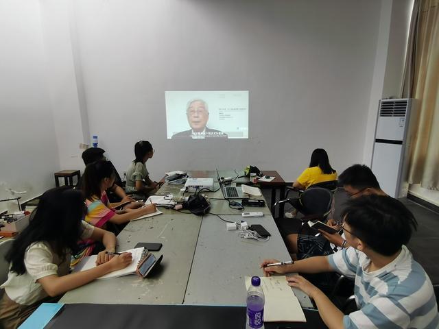 第一届少儿全球素养教育云峰论坛(CGCE)之论坛一成功举办