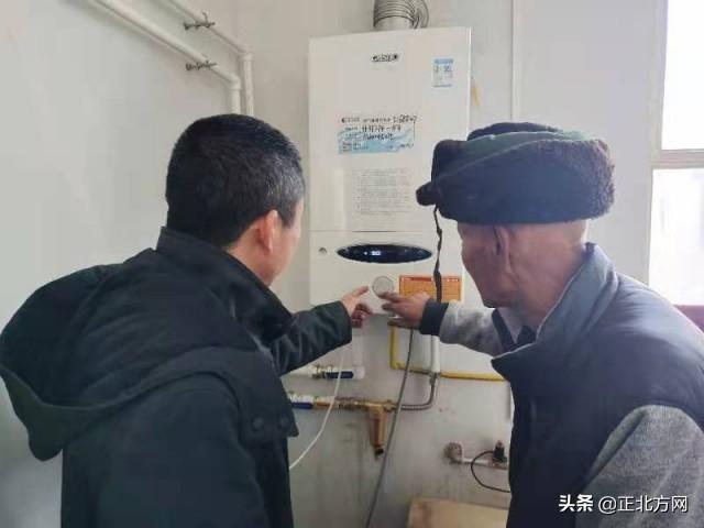 12月27日·内蒙古要闻插图1