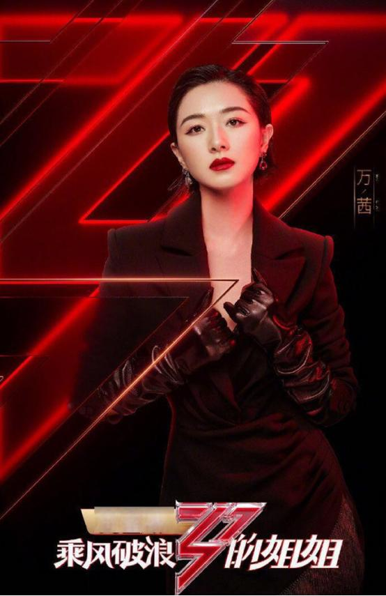 被流量小生张艺兴点赞支持的她,将成偶像派靠唱歌跳舞出来营业?