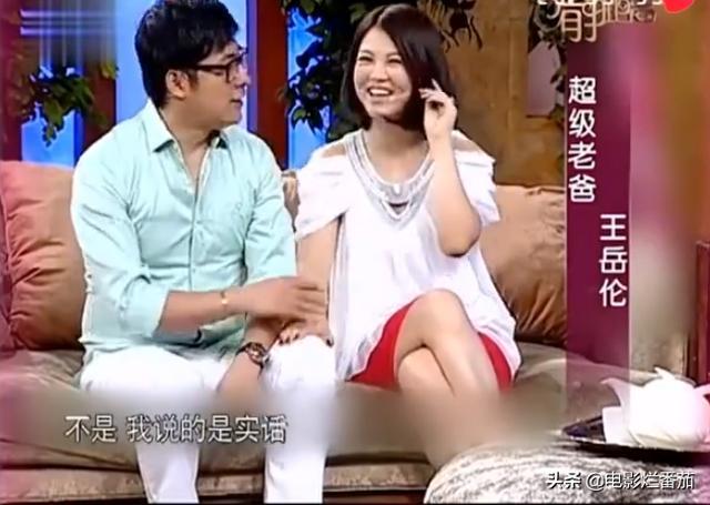 """看到这些细节,终于知道李湘为什么一次次""""原谅""""王岳伦了-第12张"""