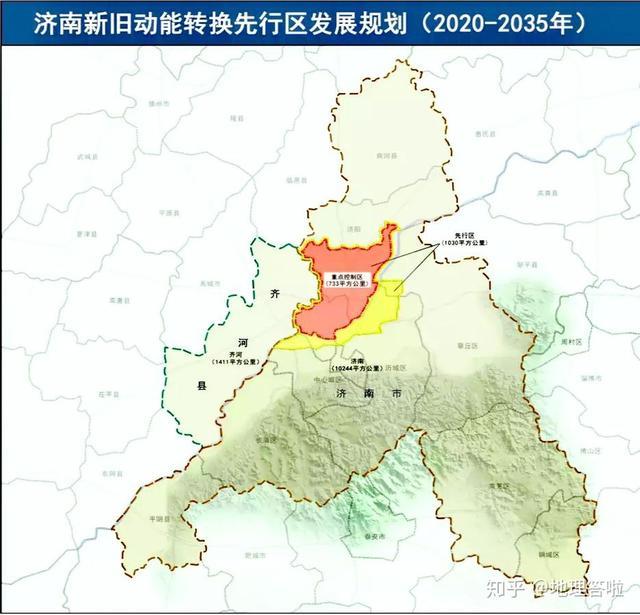 2021年济南政府工作总结报告