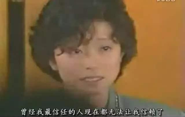 巧謀算計,近藤真彥奠定演藝地位,真「渣「還是真「情「早已惘然