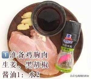 烤箱版无油、低卡、健康版,减肥肥、健身增肌期间的鸡米花