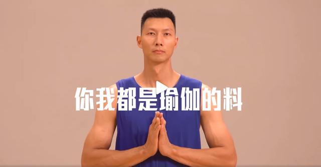 CBA开赛遥遥无期,杜锋很着急,易建联练习瑜伽保持状态 第5张