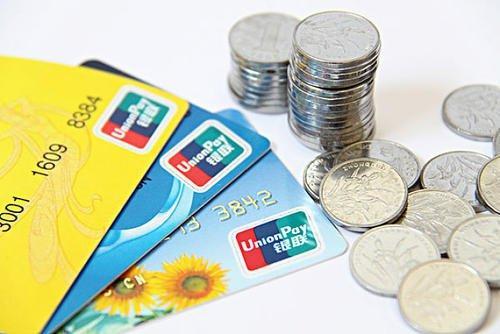 """14家银行信用卡提额详细操作攻略:让你实现提额的""""小梦想""""(无水印)"""