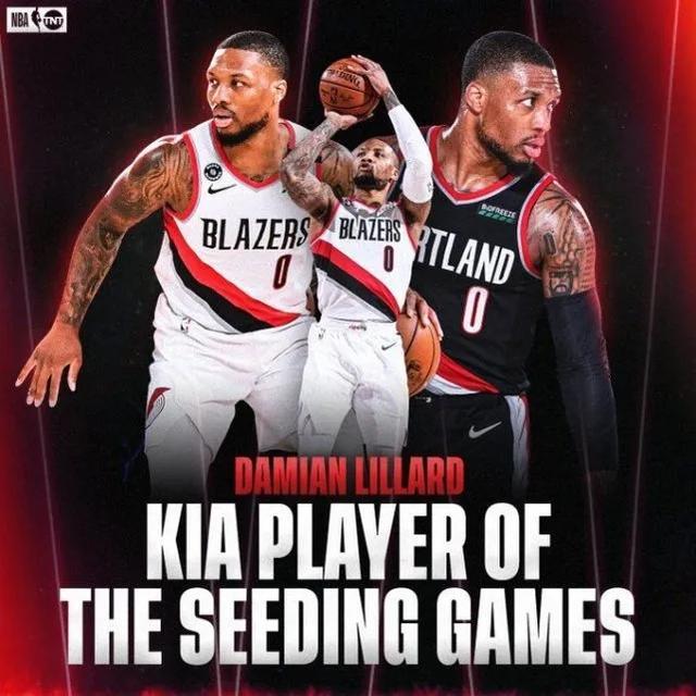 NBA官宣复赛各大奖项!利拉德全票当选MVP,蒙蒂被评为最佳教练www.smxdc.net