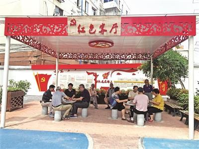 """迈皋桥街道""""红色物业""""绘就美丽幸福家园"""