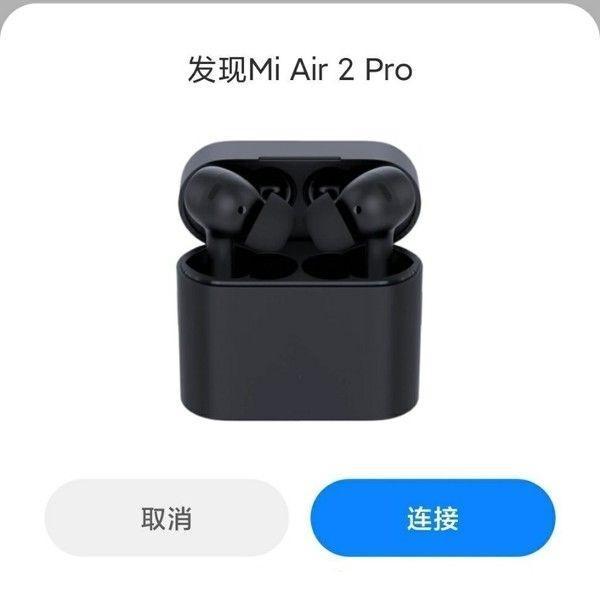 小米 Air 2 Pro 降噪耳机配置曝光:支持 LHDC/AAC 解码