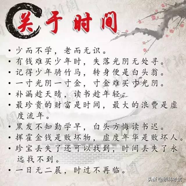 谚语,日常生活常用经典谚语100句,耳熟能详,值得收藏!