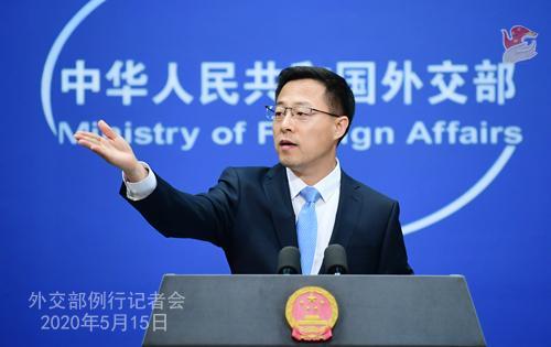 美国总统特朗普要切断与中国的关系?外交部回应_极速赛车微信群