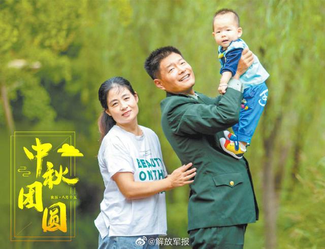 今日中秋节,愿月圆人团圆-第1张