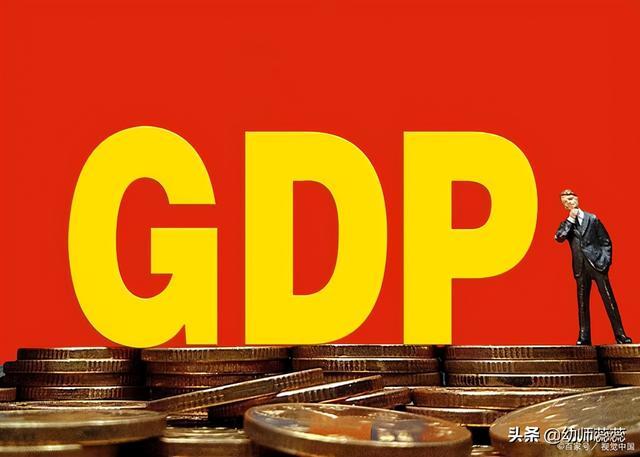 各省最新GDP公布:江苏7.38万亿,其他省呢?
