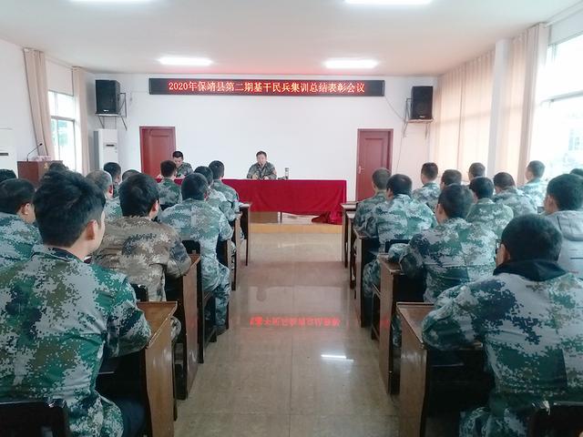 湖南省保靖县第二期基干民兵训练:紧贴使命任务、强化专业技能-第6张