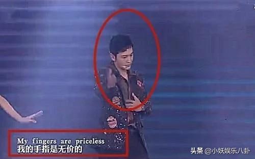 黄晓明疑似假唱对不上口型被抓包www.smxdc.net