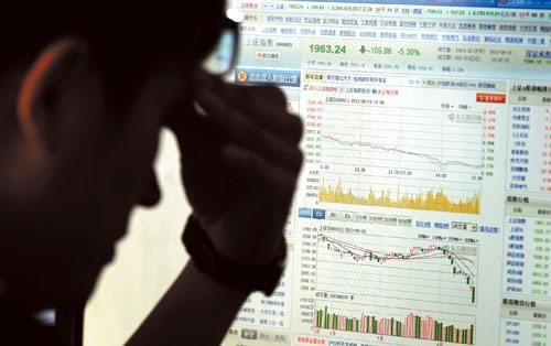 微信推广股票,免费荐股并要求加微信背后有何猫腻?