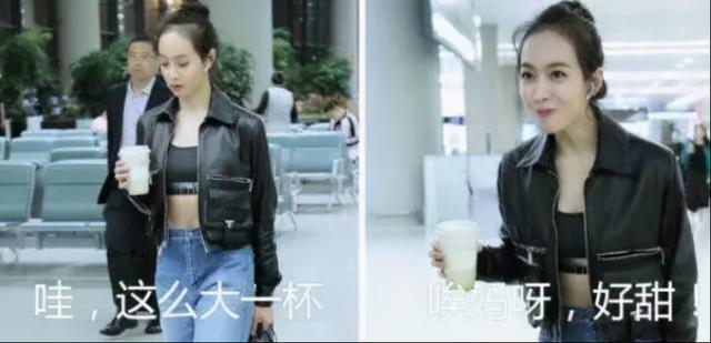 宋茜喝奶茶上热搜,吴谨言每天两三杯,王俊凯是煮奶茶高手,盘点那些爱喝奶茶的爱豆们插图1