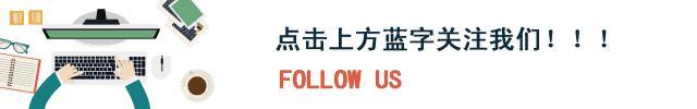 渤海人寿2020年第二届客户服务节开幕式直播精彩回顾