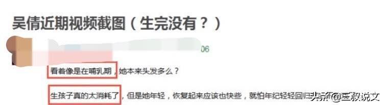 懒理自己产子传闻,吴倩忙于宣传新剧CP,和张新成剧照超般配