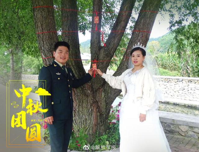 今日中秋节,愿月圆人团圆-第9张