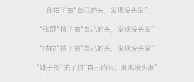 """微信群上线了全新功能""""拍一拍"""",设计师悲剧了-微信群群发布-iqzg.com"""