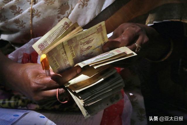 印度数十家银行洗黑钱,涉及恐怖主义活动?