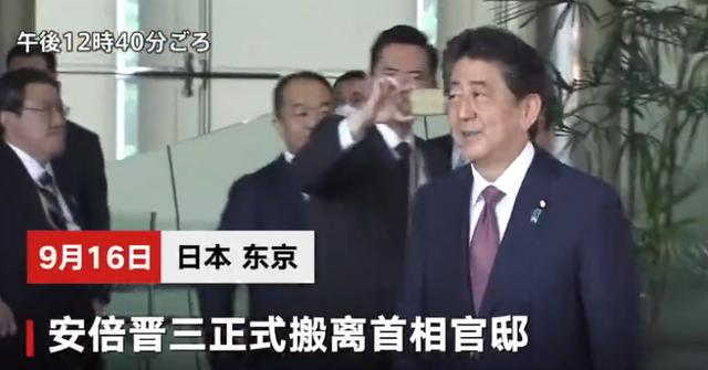 安倍正式搬离首相官邸:捧花挥手致意 200多人鼓掌送行【www.smxdc.net】