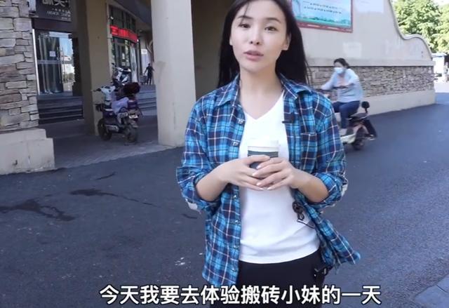 富二代网红曹译文工地炫富,飙脏话骂民工,手机晒千万余额被吐槽