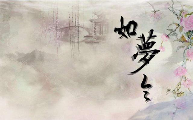 如梦令,苏东坡的5首如梦令,全都读过的,才算是博学的人