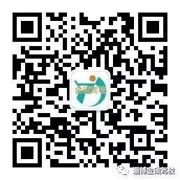 金硕驾校暑期招生啦!!!优惠多多,好礼送不停插图(27)