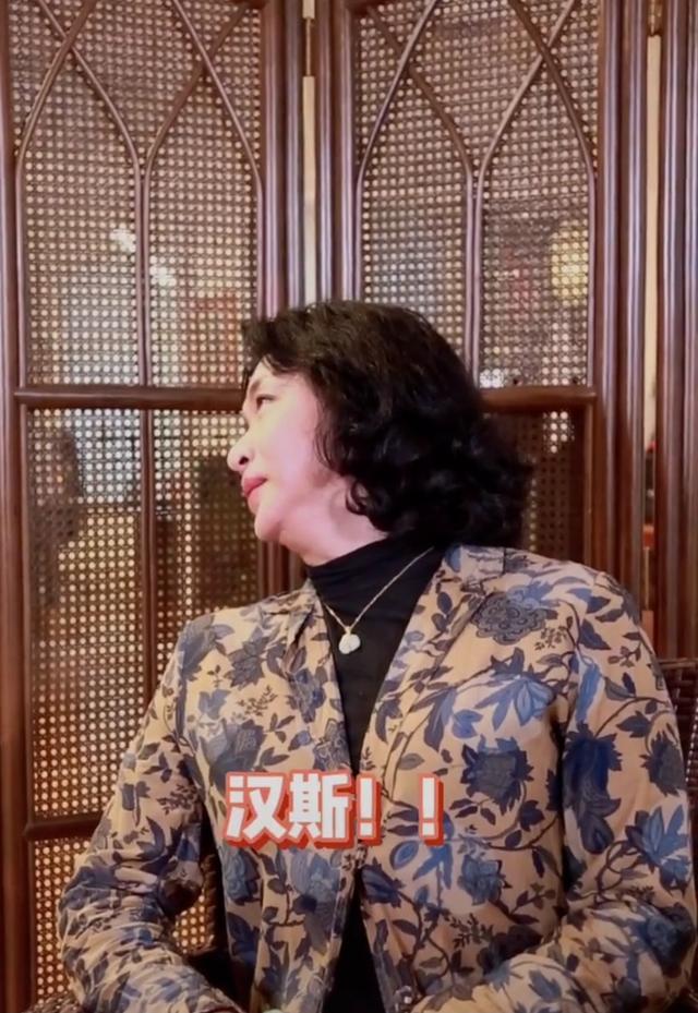 金星发视频吐槽老公,不如恋爱前主动,汉斯出镜专注工作不回应 全球新闻风头榜 第2张