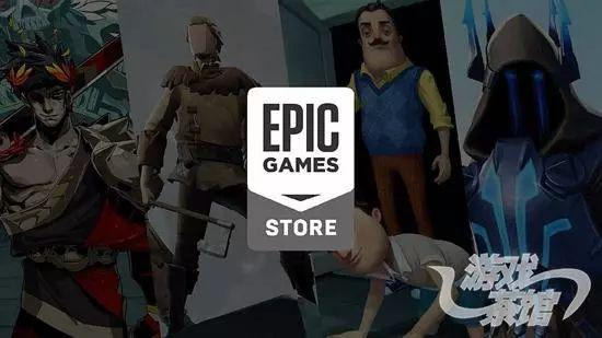 综漫之无尽之旅txt下载,多款独占游戏,从苹果下架《无尽之剑》Epic欲与老渠道扳手腕|游戏茶馆