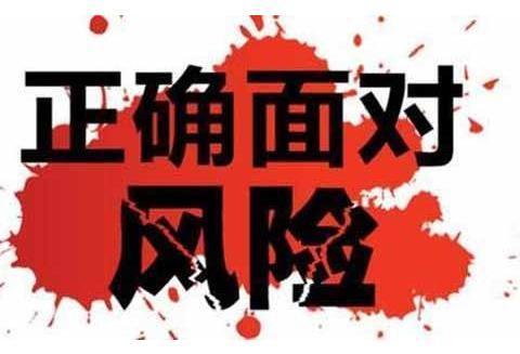 """股票内盘和外盘看涨跌,今天终于有人把""""内盘外盘""""说得一清二楚:写给中国股市1.8亿股民"""
