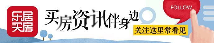 """保利地产股,时隔5个季度公募再低配地产 保利超万科成""""基金最爱""""地产股"""