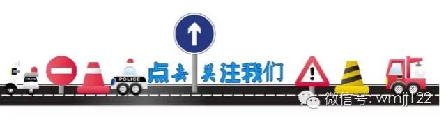 【创建文明城市 交警在行动】文明交通进驾校插图