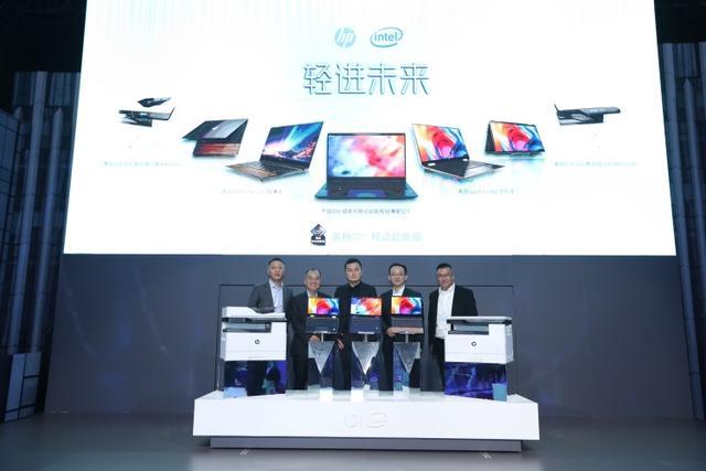 普惠笔记本电脑,惠普发布Elite蜻系列商用笔记本,以创新工艺赋能未来办公新模式