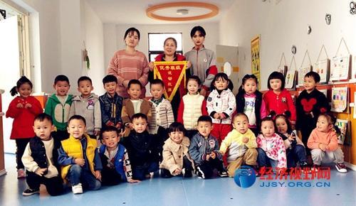 陕西汉阴县凤台幼儿园:快乐幼师展教育芬芳,培育幼儿初心永不忘