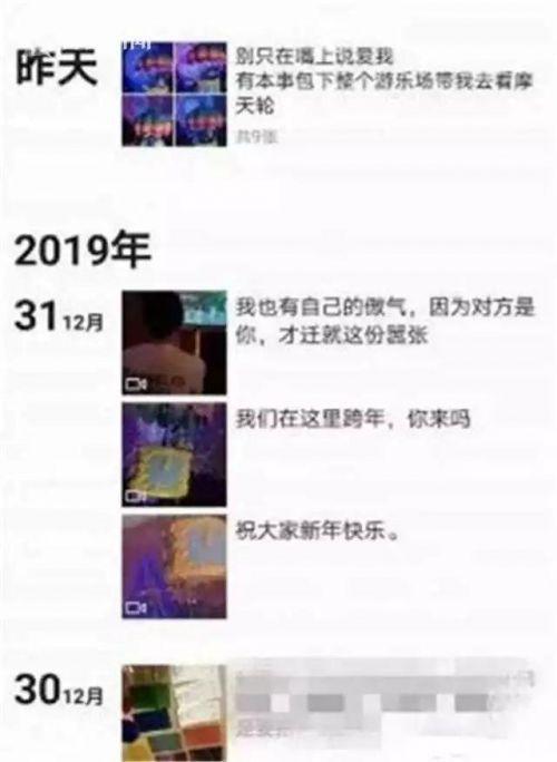 凤岭儿童公园女模拍不雅照 官方回应裸照事件 全球新闻风头榜 第4张