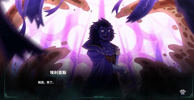形骸骑士 Steam热销前十 93%好评的Roguelike Roguelike 游戏资讯 第10张