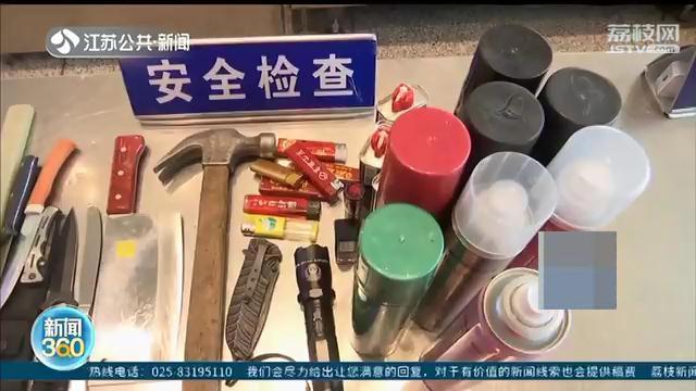 民警敲黑板提醒!烟花爆竹、管制刀具…这些物品不能带上春运火车